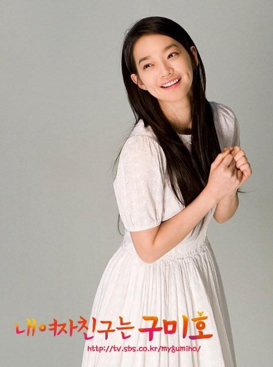 Yoona Lee Seung GI datant confirmée